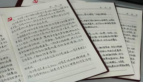 """""""不忘初心 牢记使命""""——学习笔记(2019)"""